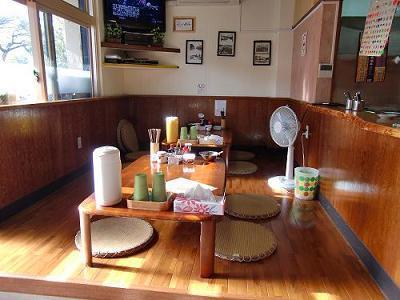 昇家の座卓・テーブル席