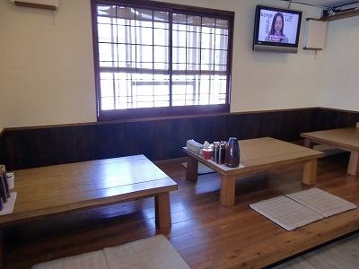 風雲の座敷テーブル席